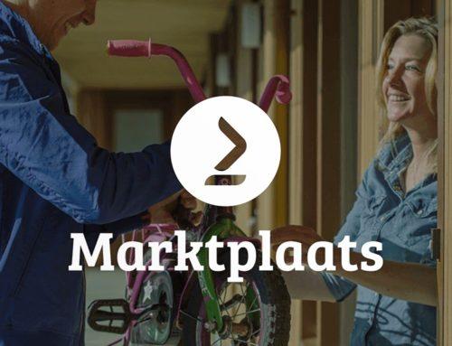 オランダの便利アプリ Marktplaatsを使ってみた🐱